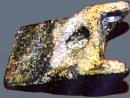 Aluminum Wedge of Aiud